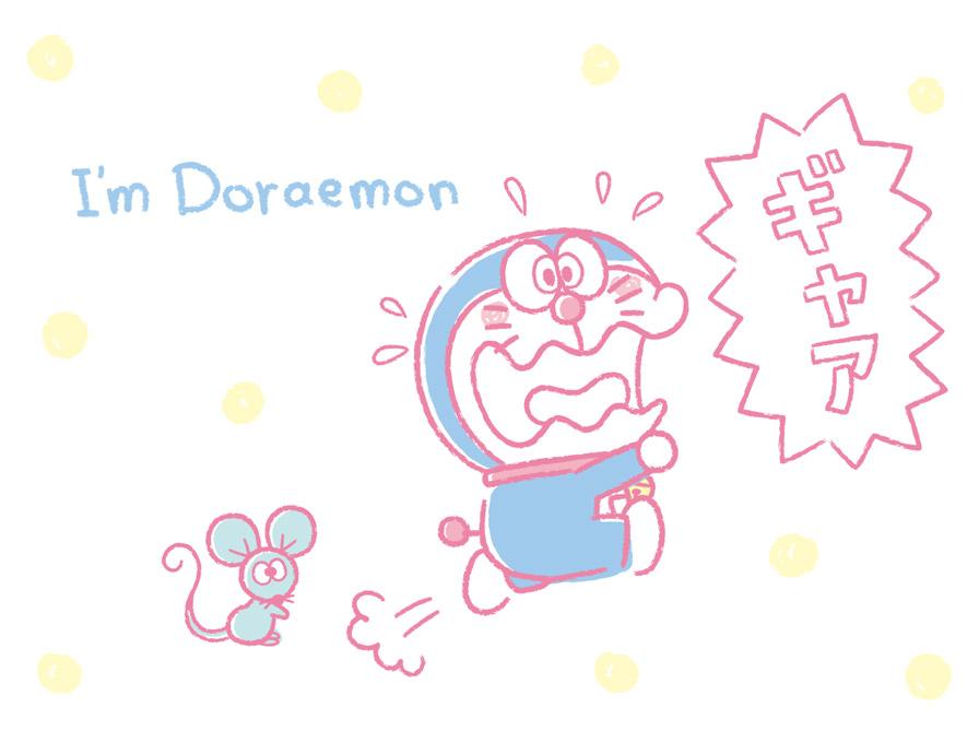 Im doraemon graphic gallery voltagebd Images