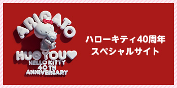 characterpage banner KT40th