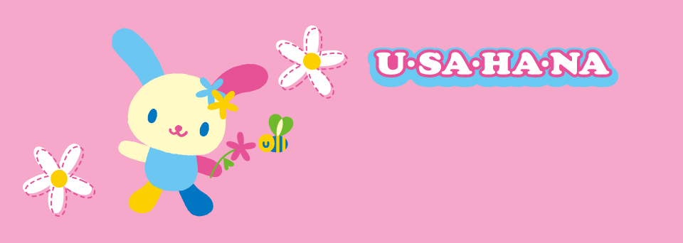 https://www.sanrio.co.jp/wp-content/uploads/2013/09/usahana_c.png