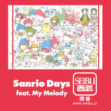 Sanrio Days  feat. My Melody in 西武渋谷店