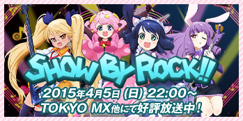 TVアニメ SHOW BY ROCK!!