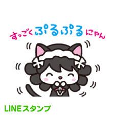 【LINEスタンプ】動く♪SHOW BY ROCK!! ※有料
