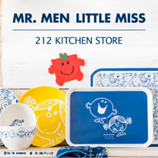 「MR. MEN LITTLE MISS」と212 KITCHEN STOREがコラボ!