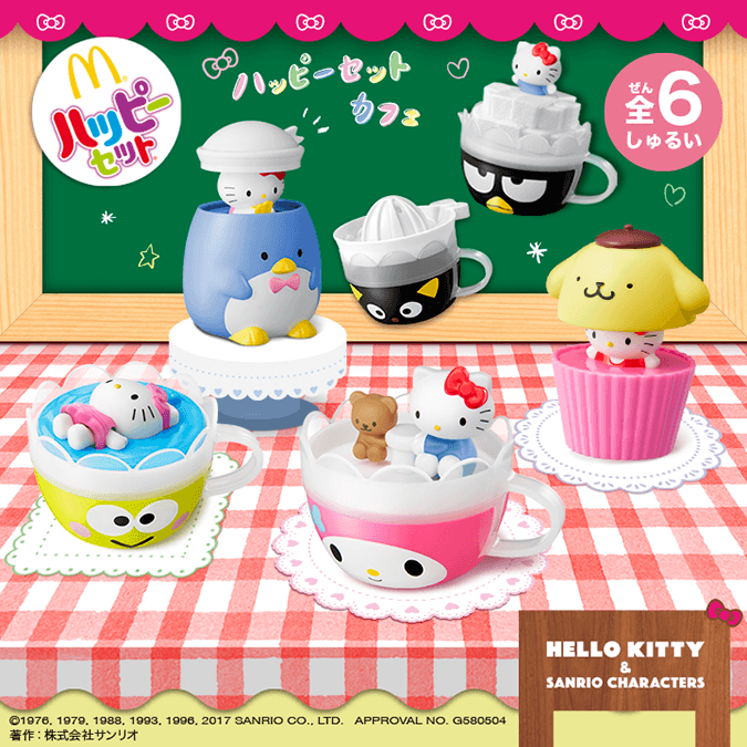 https://www.sanrio.co.jp/wp-content/uploads/2017/09/mx_-mcdonalds_happyset_1709_01.png
