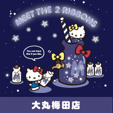 HELLO KITTY ACTION POP UP SHOP -MEET THE 2 RIBBONS-(大丸梅田店)